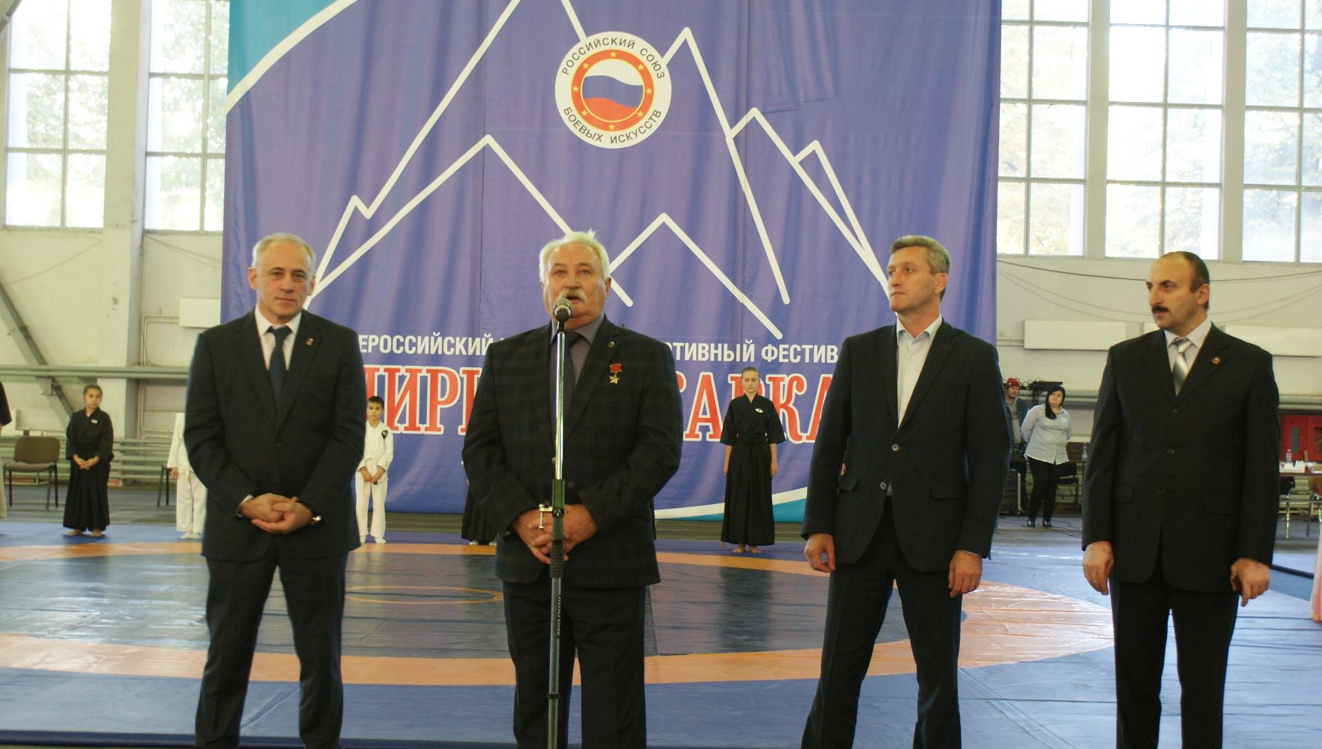 Фестиваль «Мирный Кавказ»