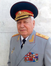 Ермаков