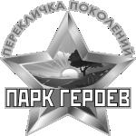 Logo_PG_logo_footer
